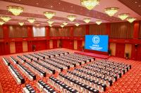 国测国际会议会展中心
