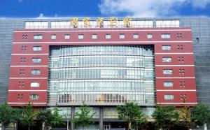 国家京剧院