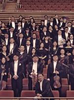 第七届中国交响乐之春:百年辉煌·时代回响俞峰与上海交响乐团音乐会