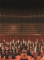 第七届中国交响乐之春:百年辉煌·时代回响郑小瑛与厦门歌舞剧院交响乐团音乐会