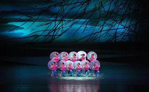 福建省歌舞剧院