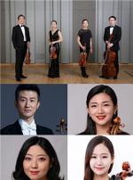 2021五月音乐节:国家大剧院管弦乐团室内乐音乐会
