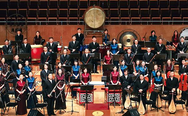 上海民族乐团