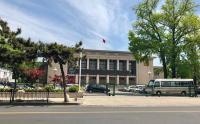 青岛市人民会堂