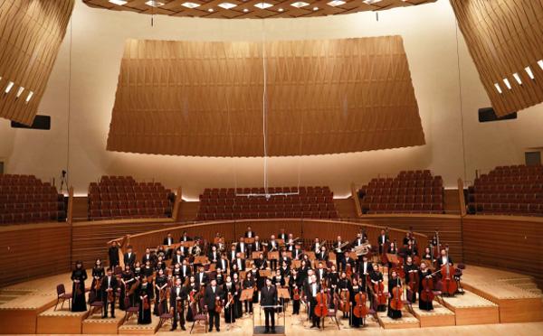 长沙交响乐团