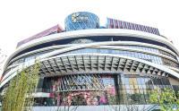上海开心麻花剧场(嘉定印象城店)