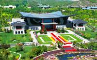 雁栖湖国际会议中心